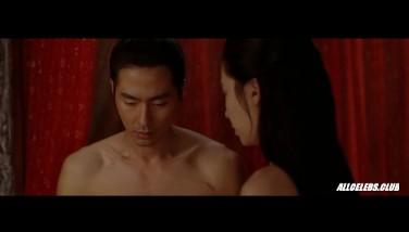 Song Jihyo Bare In A Frozen Flower